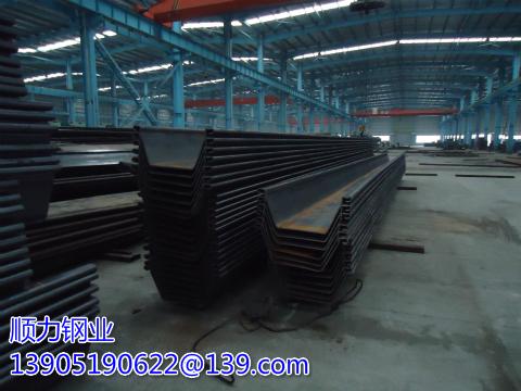 钢板桩生产厂家