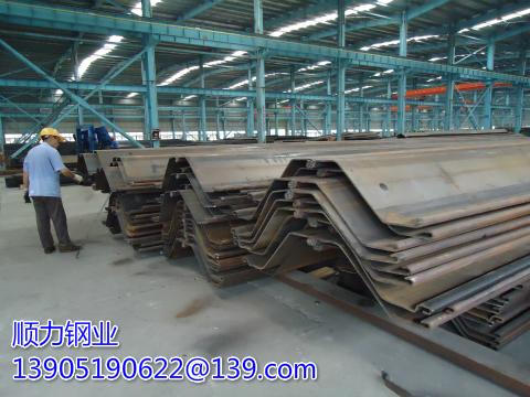 一个钢板桩9米大约有多少吨