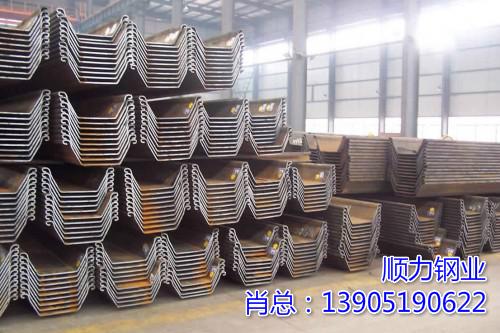 9米钢板桩