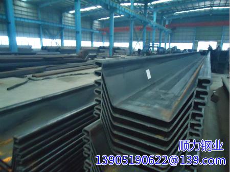 生产钢板桩