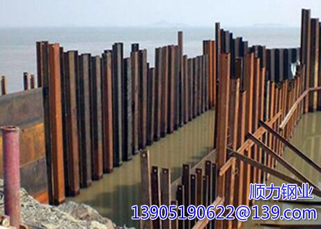 钢板桩工程