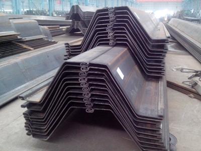 Z型钢板桩价格