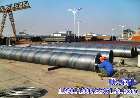 螺旋钢管桩